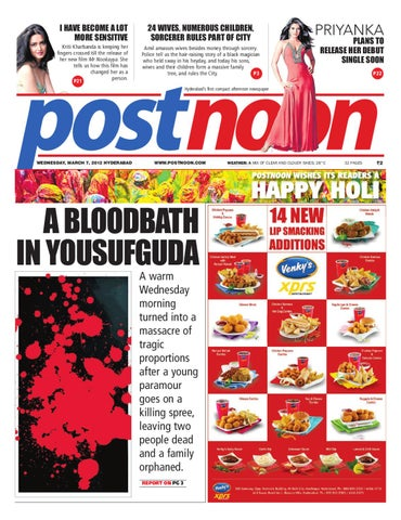 Postnoon E-Paper for 07 March 2012