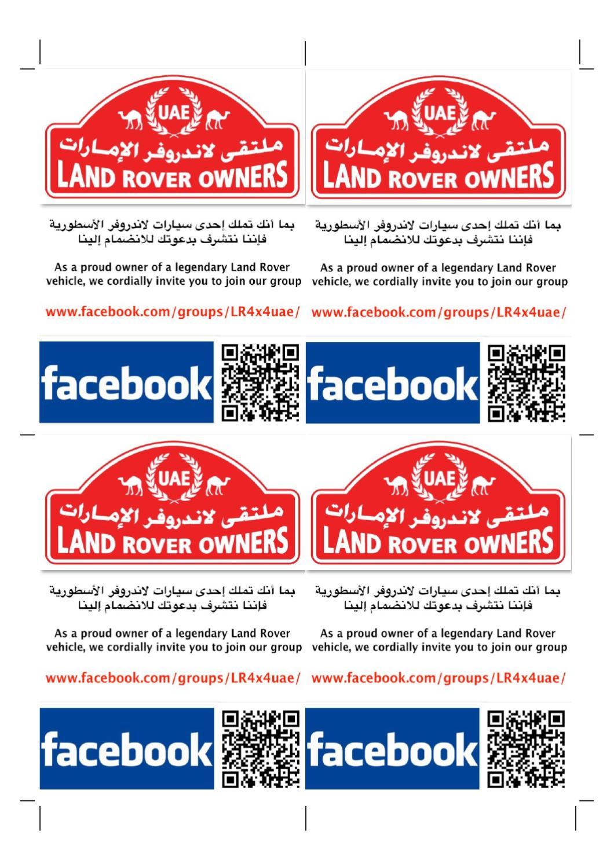 Lroc Uae Invitation Cards By Arif Al Yedaiwi Issuu