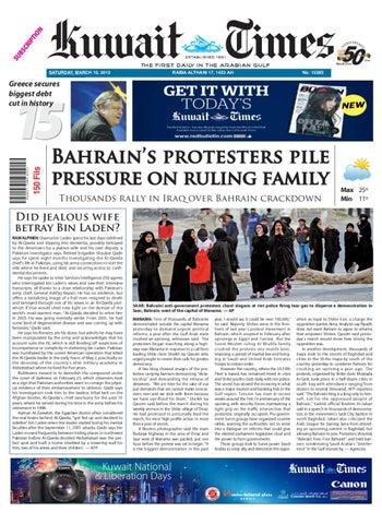 10 Mar 2012 by Kuwait Times - issuu eb2c0b2c18d