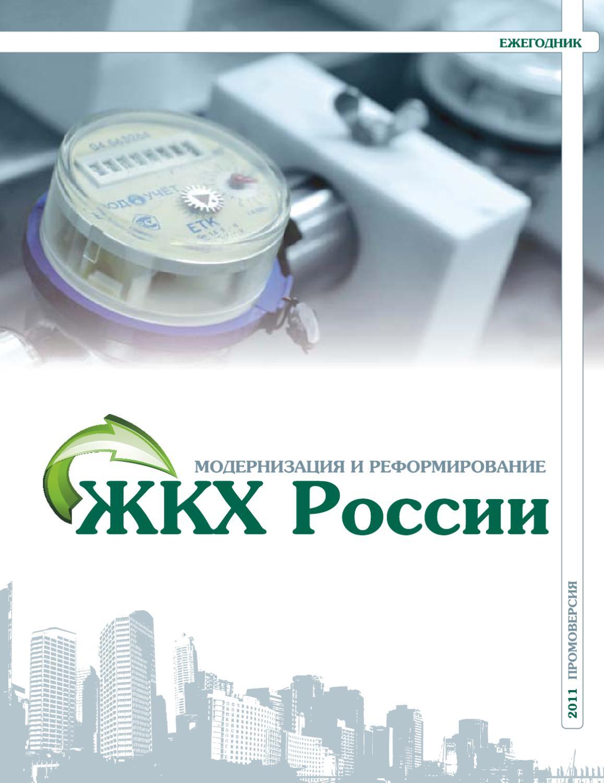 оптимизация сайта под ключ Улица Бирюсинка