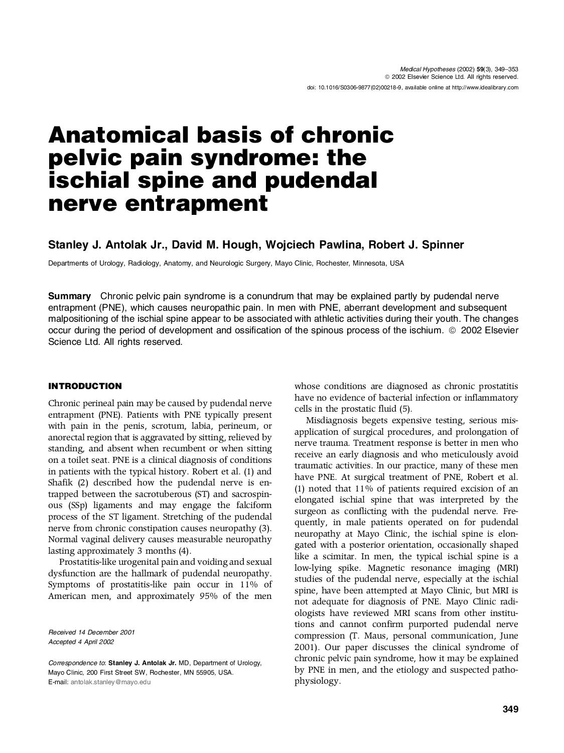 Pudendal Nerve Entrapment Ischial Spine By Kirk Andrew Issuu