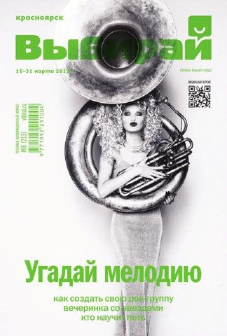 Безинъекционная мезотерапия Улица П.Н.Осипова Чебоксары ipl-фотоэпиляция верхней губы отзывы