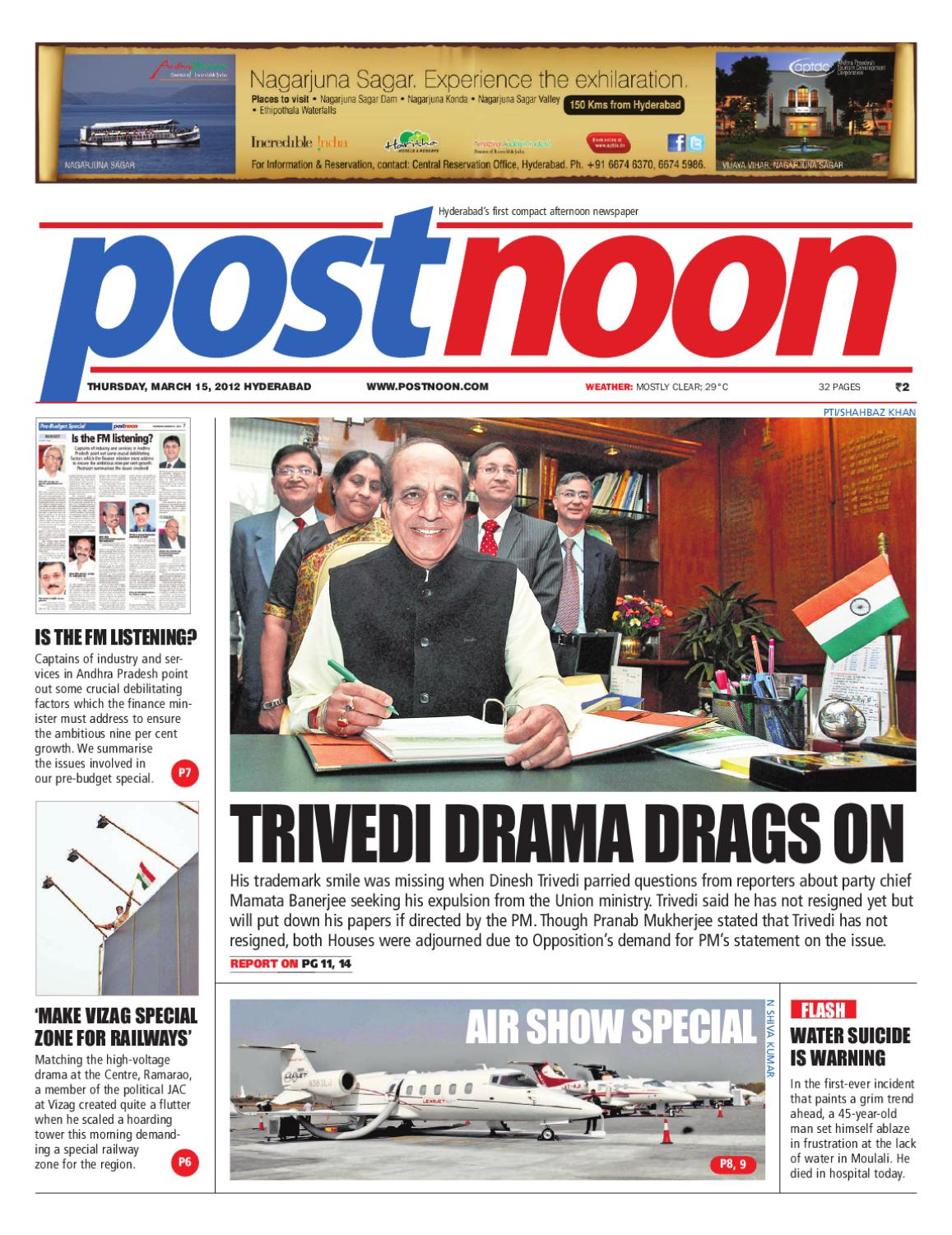 Postnoon E-Paper for 15 March 2012