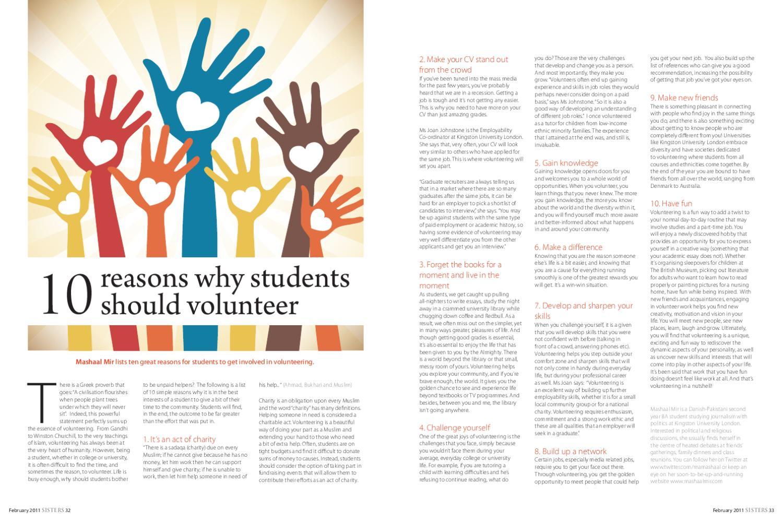 10 reasons why students should volunteer by mashaal mir