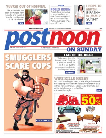 Postnoon E-Paper for 18 March 2012 by Scribble Media