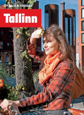 3457f7ace319 rus cb 2012 by Tallinn City Tourist Office   Convention Bureau - issuu