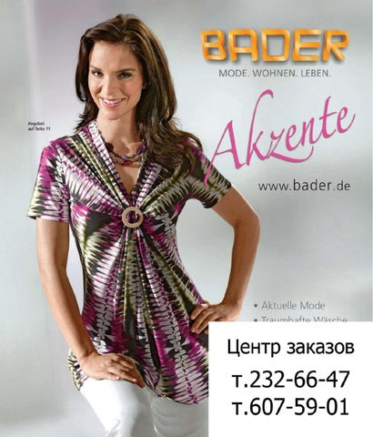 Hart Arbeitend Nicki Plüsch Hausanzug Größe 44 Pompadour 100% Garantie Vintage-mode Für Damen Sonstige