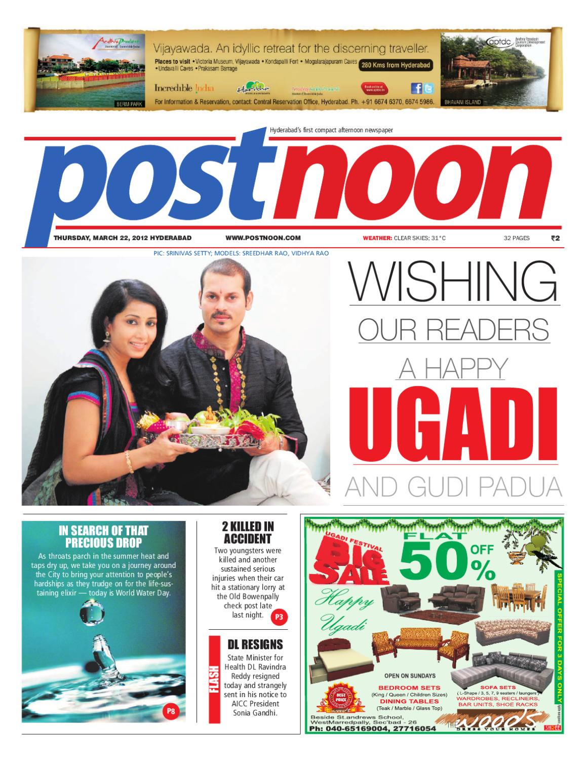 Postnoon E-Paper for 22 March 2012 by Scribble Media & Entertainment
