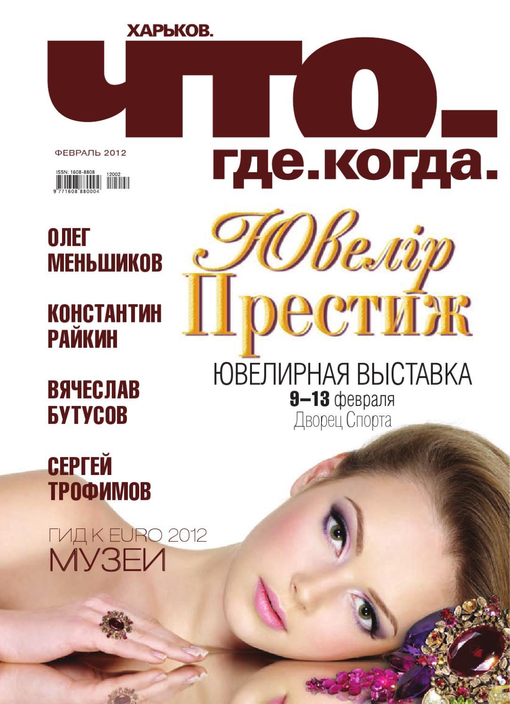 Татьяна Космачева В Шортиках – Закрытая Школа (2011)
