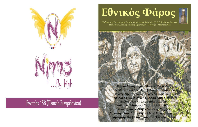 Ιστοσελίδα γνωριμιών Κοσσυφοπεδίου