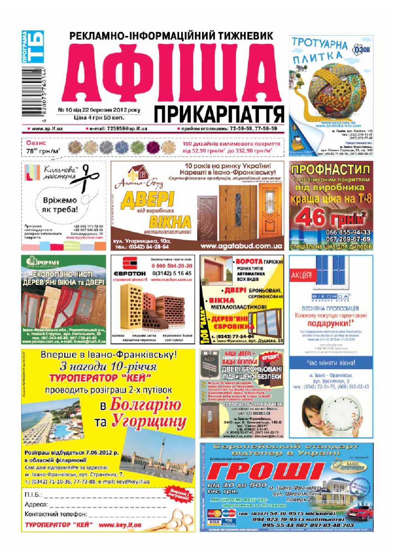 afisha515 by Olya Olya - issuu d28e3fa21f639