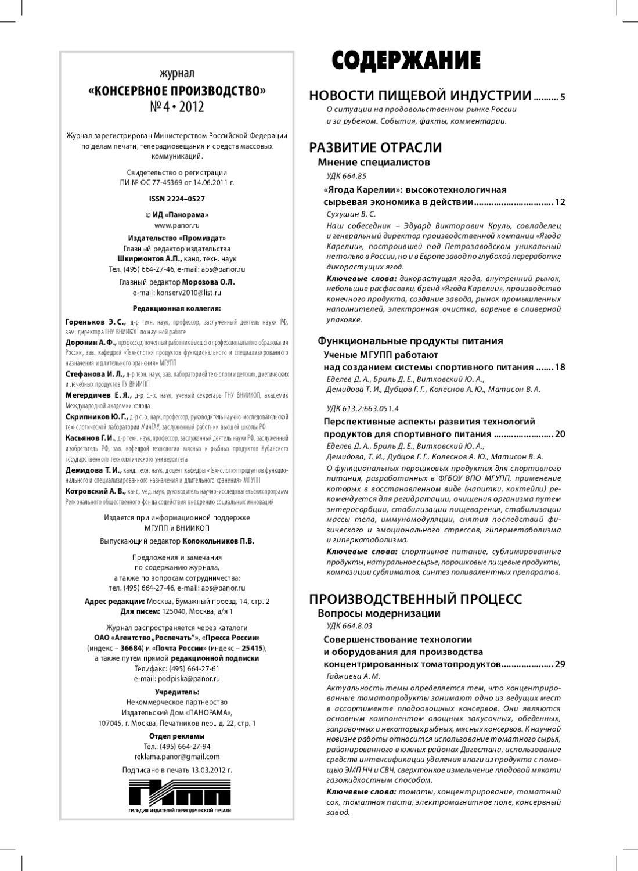 Пластины теплообменника КС 46 Хасавюрт Уплотнения теплообменника Анвитэк ARX-70 Таганрог