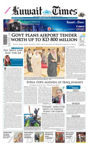677c352827cd1 27 Mar 2012 by Kuwait Times - issuu