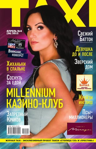 videoklipi-svyazannih-devushek-v-losinah-bolshoy-naturalniy-byust-analnoe-porno