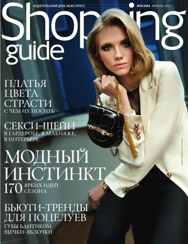 81ac8bc3dff1 Shopping Guide 2012-04 by ABAK-Press - issuu