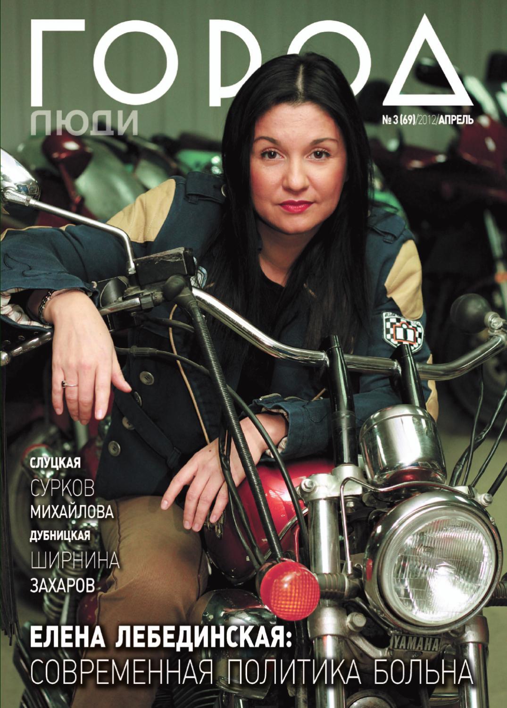Мена Сувари В Ванной – Мушкетер (2001)