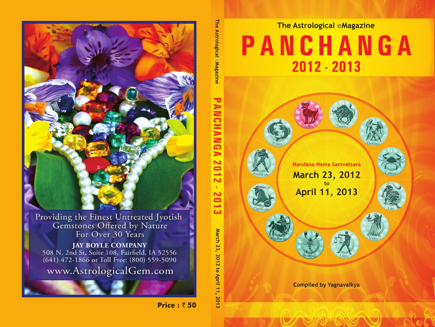 The Astrological eMagazine Panchanga 2012-2013 by Niranjan