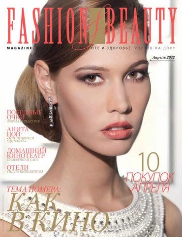 617852dc7fe Fashion and Beauty