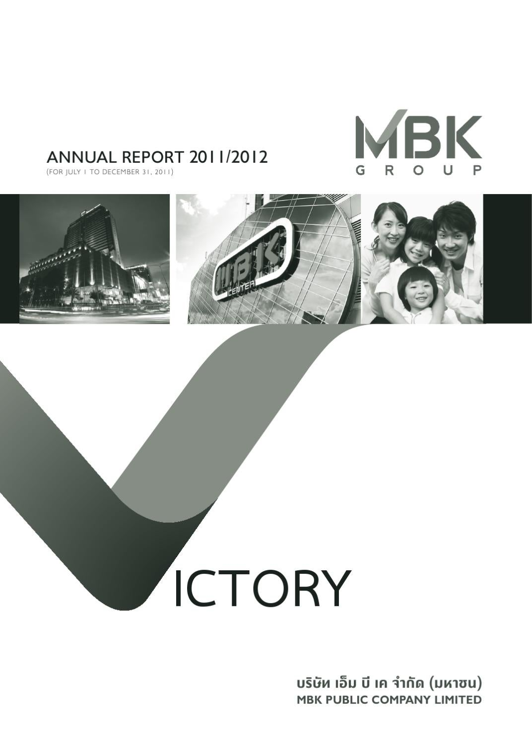 Mbk Annual Report 2011 2012 For July 1 To December 31 By Bpoi The Colours Of Indonesia Tees Black Surachet Fungwatthananon Issuu