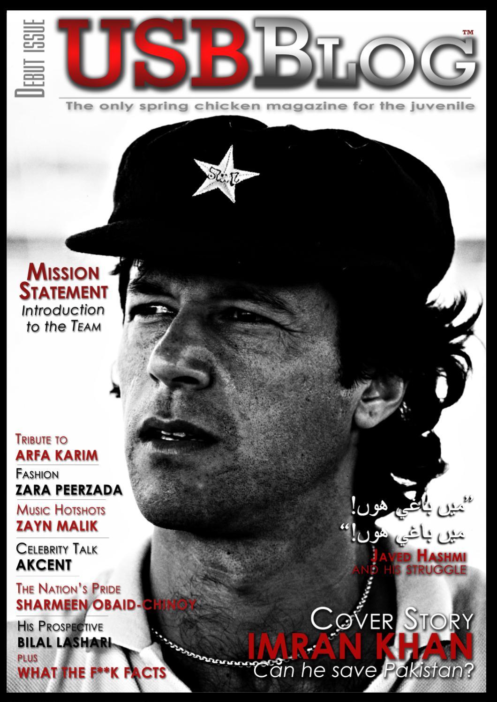 usb blog debut issue april 2012 by usb blog magazine issuu