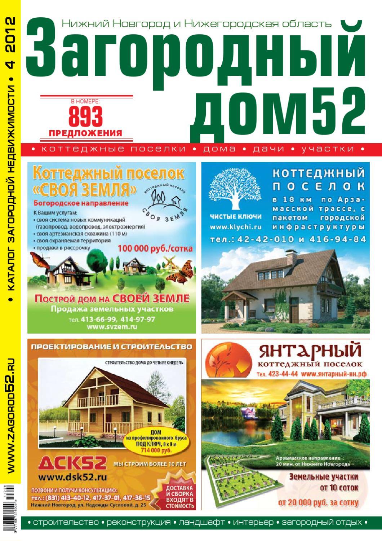 Оптимизация сайта Солнечная улица (деревня Зименки) создание веб сайтов wix