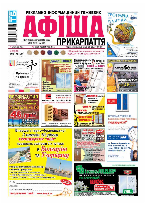 afisha517 by Olya Olya - issuu f580a2858b8a7