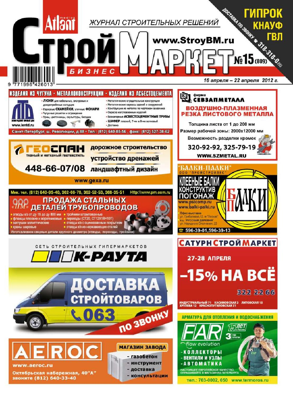 Пластинчатый теплообменник Kelvion VT130 Владимир