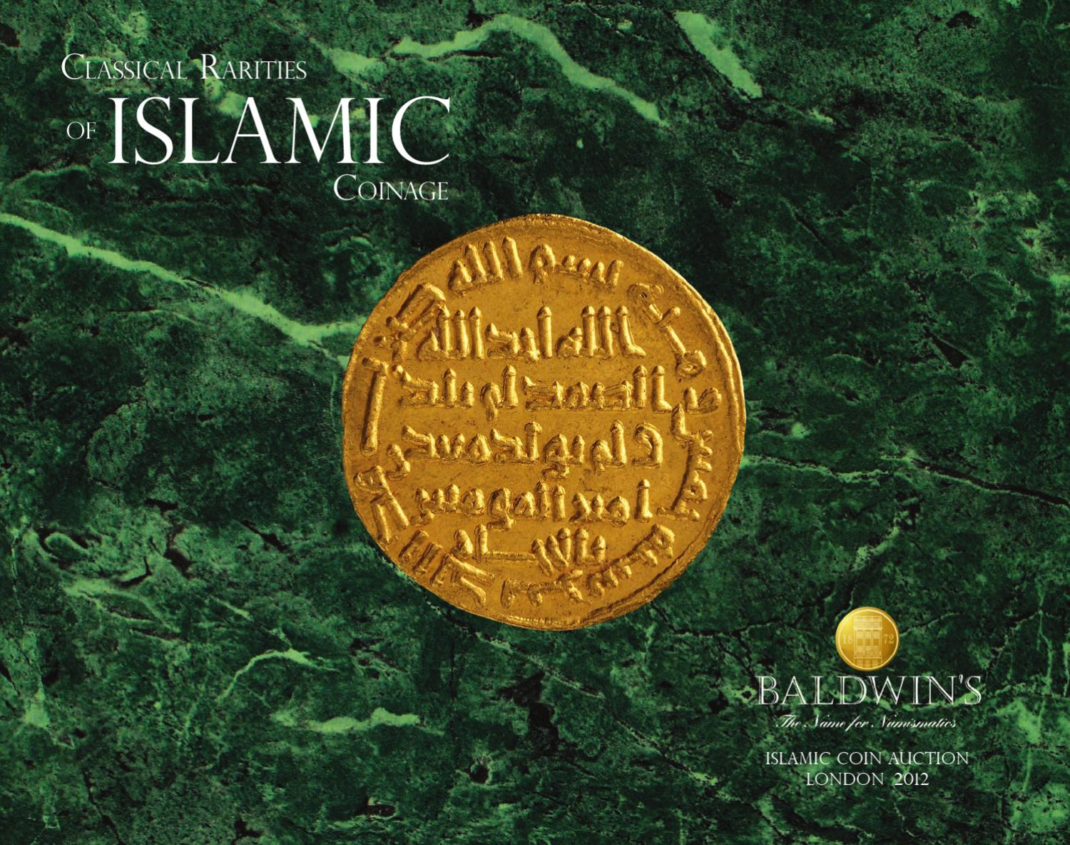 Baldwin 39 s islamic collection by jamm design ltd issuu for 11 adelphi terrace london wc2n 6bj