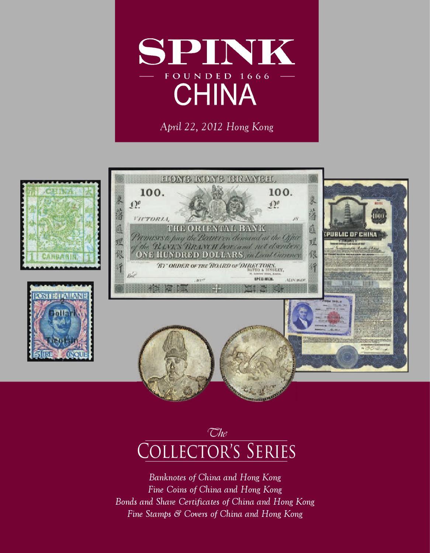 1942 GOVERNMENT OF TIBET CHINA 100 SRANG P-11 HAND MADE PAPER BANKNOTE RARE VF