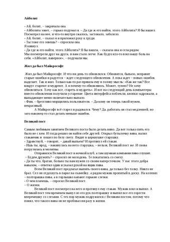 образец протокола кту
