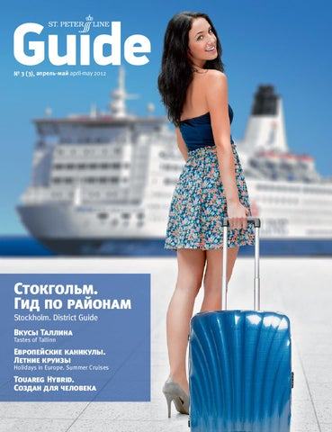 5309b7035ab9 ST.PETERLINE GUIDE apr-may 2012 by ST.PETER LINE GUIDE - issuu