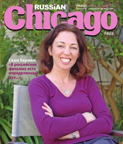 chicago magazine Adult