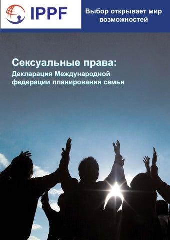 лесби совращение на русском языке