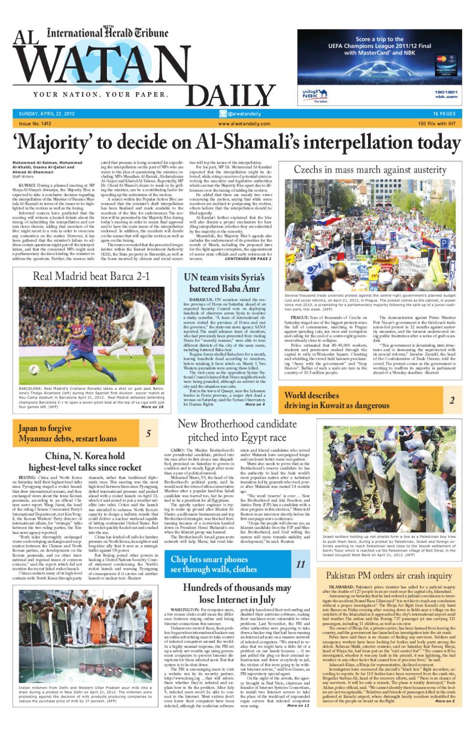 April 22, 2012 2012 2012 by Al Watan Daily issuu 06ab54
