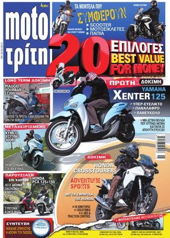 d0907a38523 MotoΤρίτη 09 2012 by autotriti - issuu