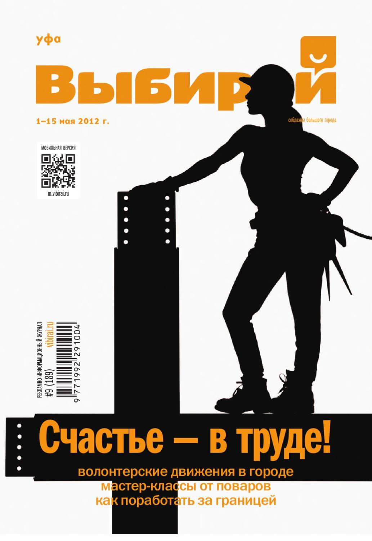 банк москвы кредит наличными онлайн заявка