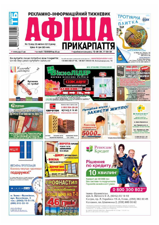 afisha520 by Olya Olya - issuu 6f6e64967d754