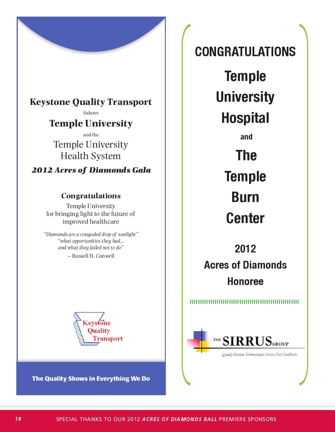 Temple Health - Broad and Beyond - 2012 TUH Auxiliary Gala