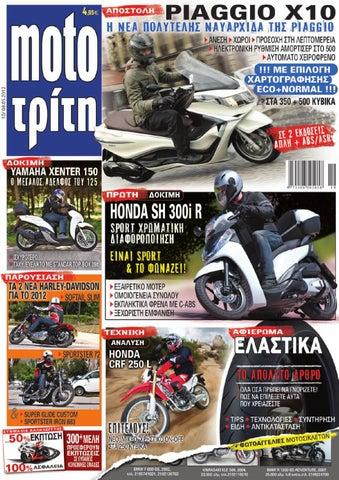 d19068c0fac MotoΤριίτη 10 2012 by autotriti - issuu