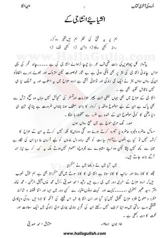 Urdu ki Akhri Kitab (Ibn e Insha) by Muhammad Saeed - issuu