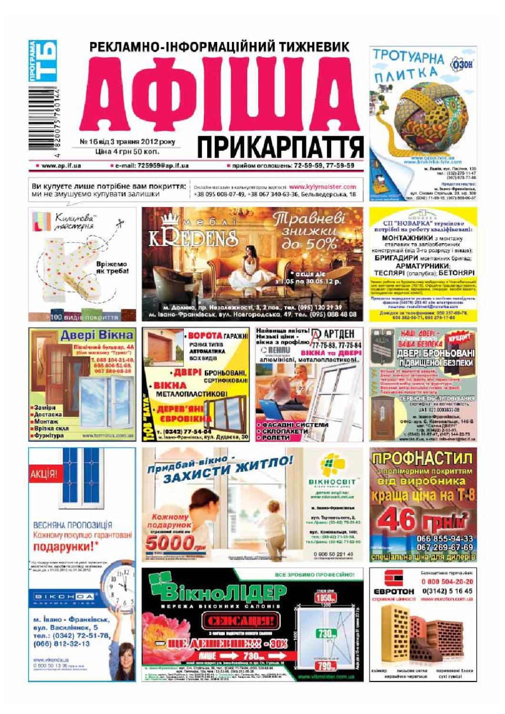 afisha521 by Olya Olya - issuu cbb692b61778a