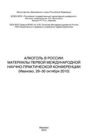 Справка о кодировании от алкоголизма Северо-Западный административный округ медицинская справка м.ленинский проспект
