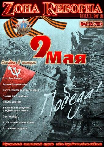карта курская битва контрнаступление советских войск 12.07 23.08.1943 онлайн займ без процентов на киви кошелек