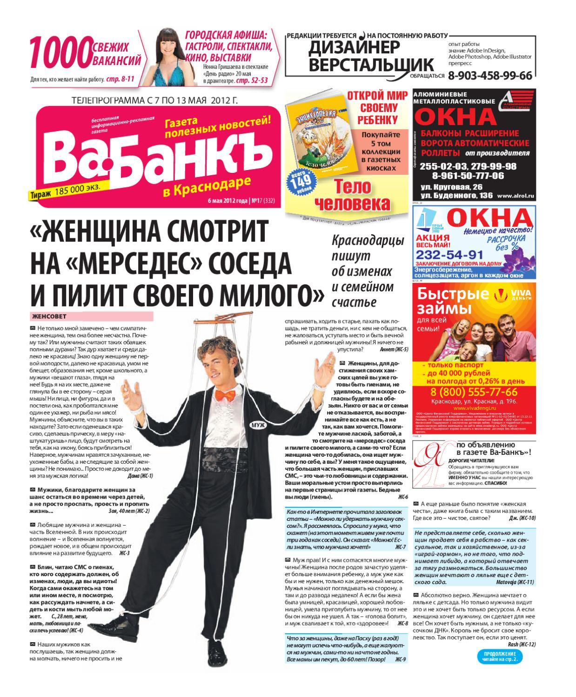 Шлюхи с выездом Ириновский просп. шлюхи Введенский канал