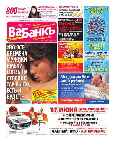 Проститутки почасовая оплата Онежский проезд девушки по вызову Выборгское шоссе
