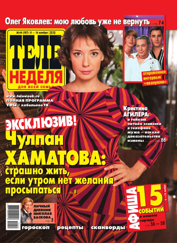 teleweek44 by Baltasaar Pashogi - issuu 918e9cea63b