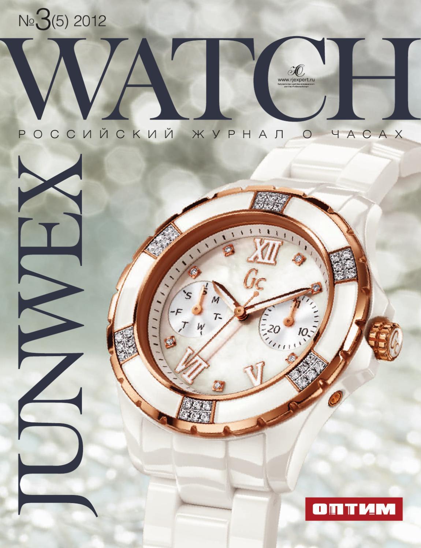 37dd2adc JUNWEX WATCH magazine by JUNWEX - issuu