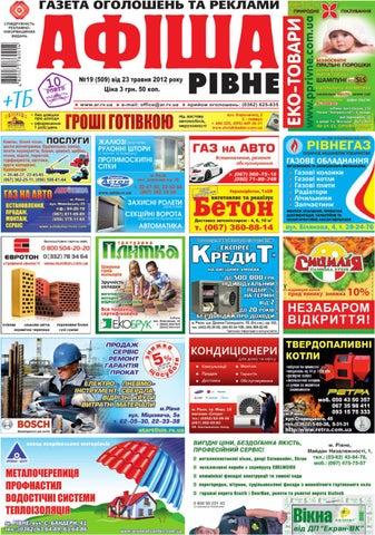 afisha623(19) by Olya Olya - issuu 39c69d860ac2c