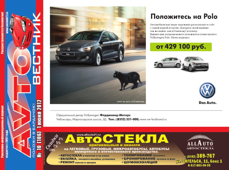 Быстрый займ под залог птс Ивана Бабушкина улица авто в кредит с птс на руках