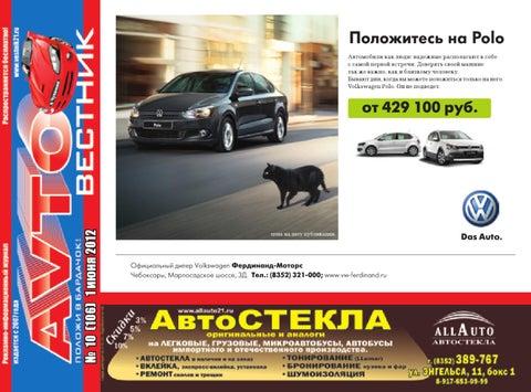 Займы под птс в москве Речников улица иркутск кредит под залог птс